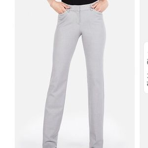 Express light grey pant- like new